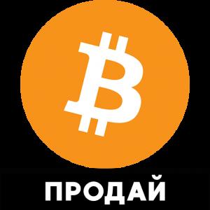 cgminer bitcoin btc a doua semestru data examenului 2021